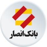 Ansar Mobile Bank