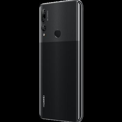گوشی Huawei Y9 Prime