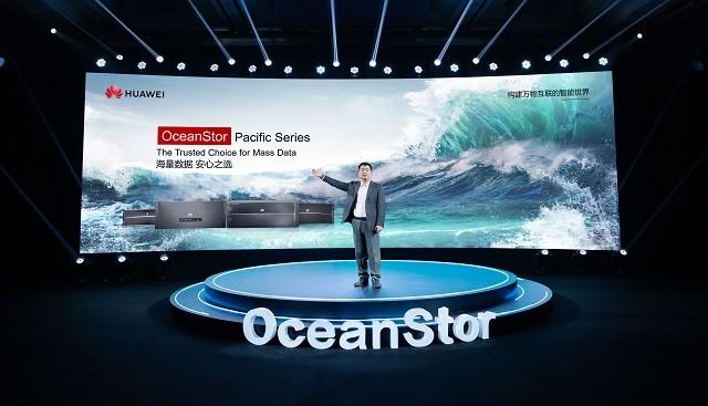 معرفی نسل بعدی سرویسهای ذخیره اطلاعات عظیم، OceanStor Pacific Series از هوآوی