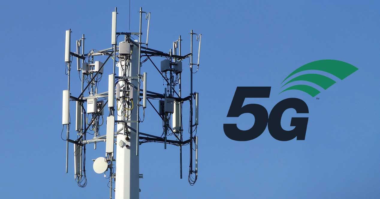 فناوری شبکه موبایل 5G