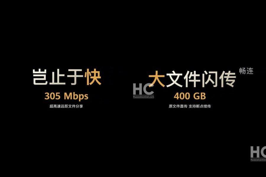گوشی 5G هواوی