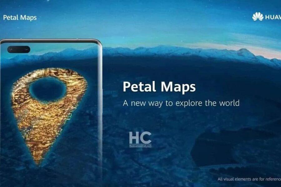 نرم افزار نقشه اختصاصی هواوی برای دانلود همگانی در App Gallery عرضه شد