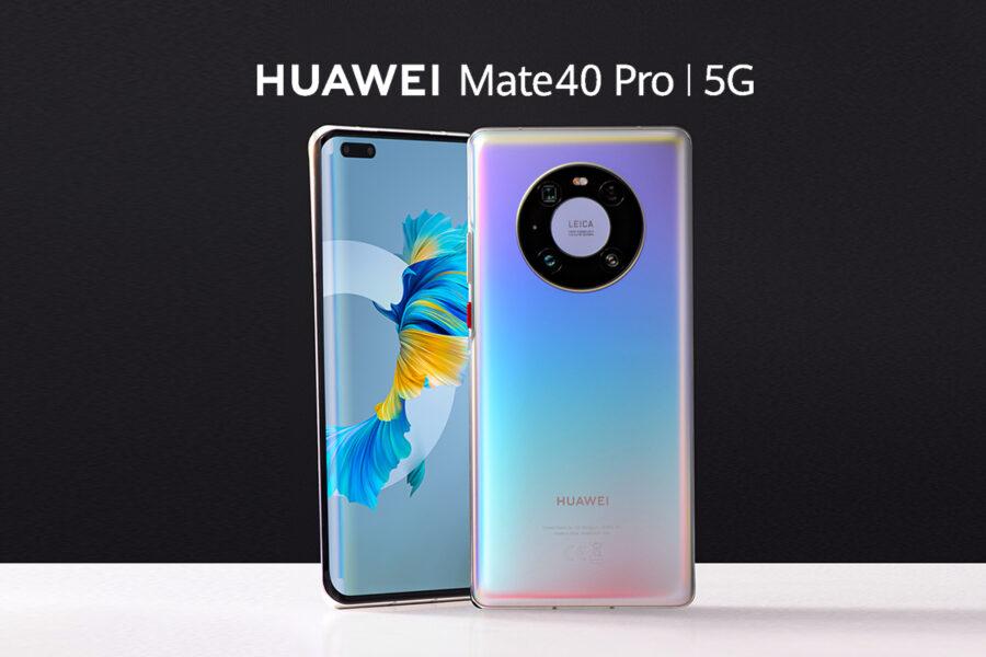 امکان عرضه گوشیهای Mate 40E ،P50 و Mate X2 با تراشه جذاب Kirin 9000