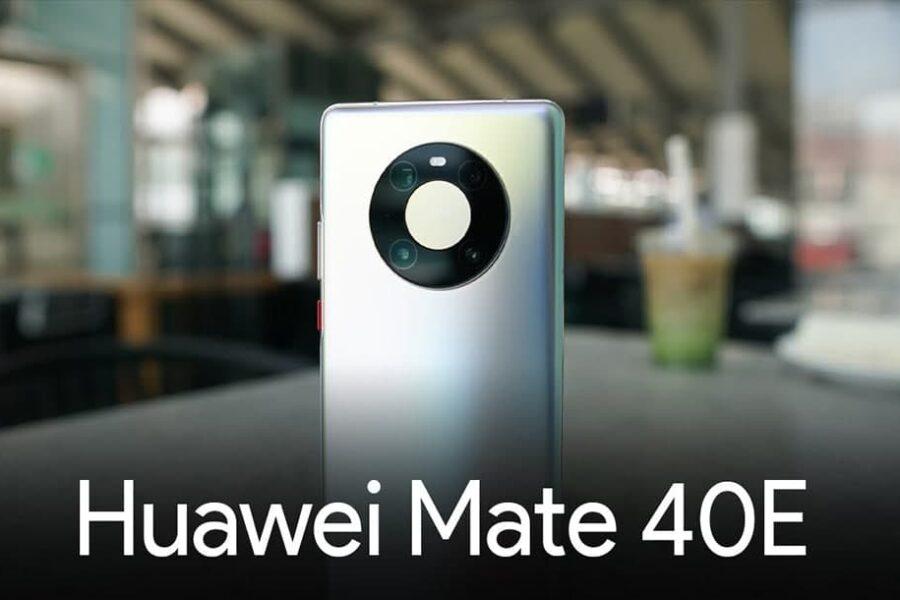 امکان عرضه نسخه جدیدی از گوشیهای محبوب سری میت 40 با نام  Mate 40E