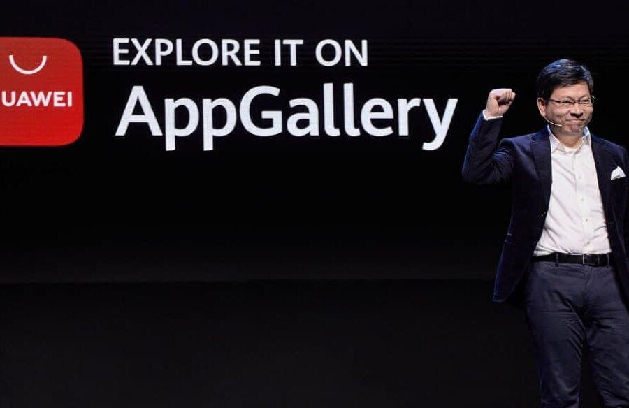 نیم میلیارد کاربر فعال در ماه؛ تازهترین شگفتی Huawei AppGallery