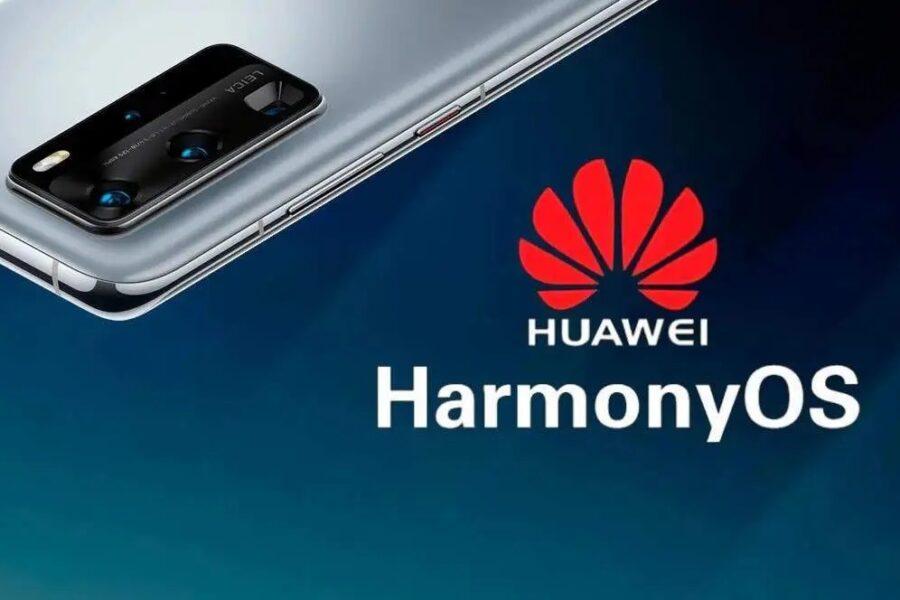 نسخه جدید سیستم عامل هواوی با نام HarmonyOS Beta 3.0 منتشر شد