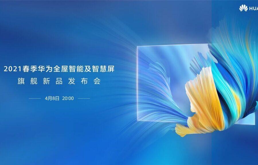 منتظر سری جدید تلویزیونهای هوشمند هواوی با قابلیتهای ویژه باشید