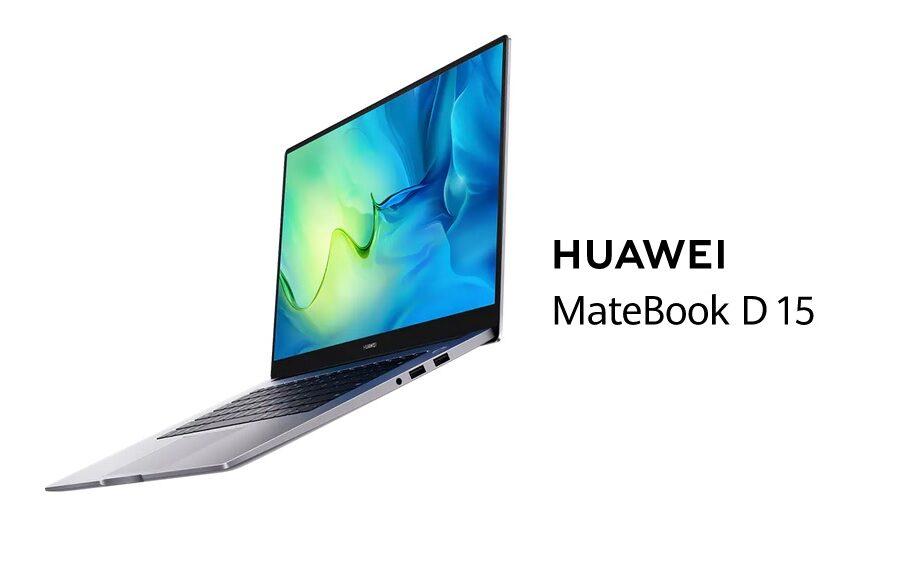 چرا نسخه 2021 لپتاپ هواوی MateBook D15 همچنان ارزش خرید بالایی دارد
