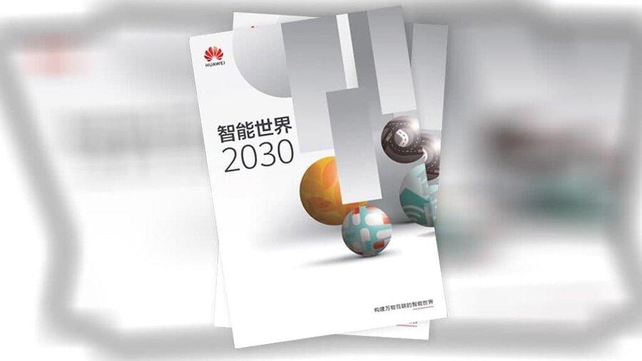 پیش بینی سال 2030